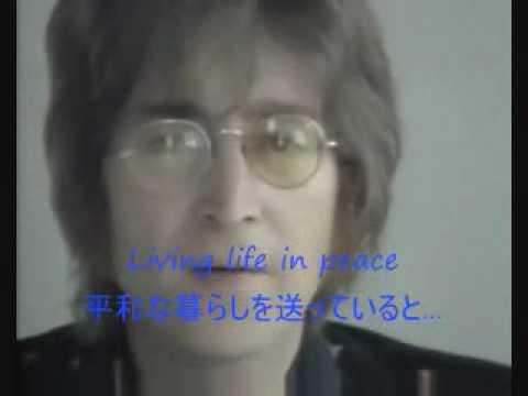 imagine英語日本語歌詞 - YouTube