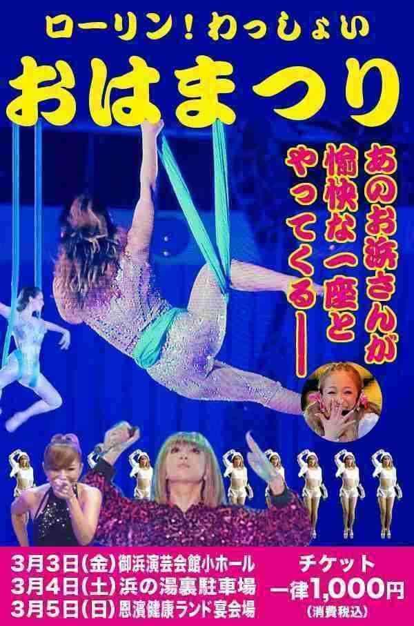 浜崎あゆみ、夏のセットアップで大胆肌見せ 「拝みたくなる可愛さ」とファン興奮