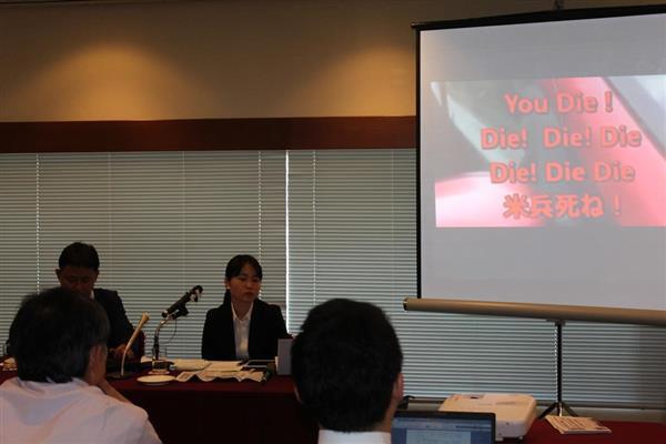 【我那覇真子さん国連人権理事会でスピーチ】「国連を反日に利用するな」東京で報告会 「出席者から『こんな自由に話せる国はない』と言われました」(1/2ページ) - 産経ニュース
