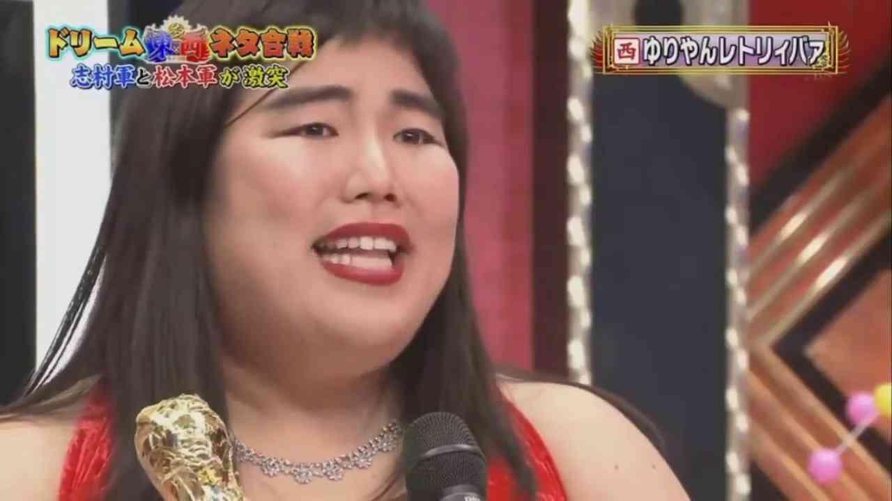 ゆりやんレトリィバァ ドリーム東西ネタ合戦 2017 - YouTube