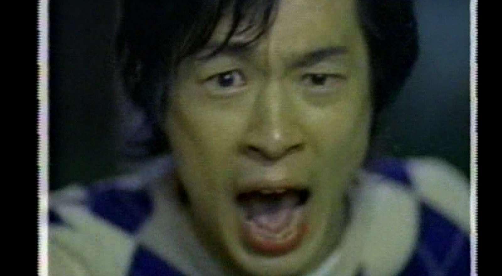 加瀬亮 CM au ガク割 2001-01 - YouTube