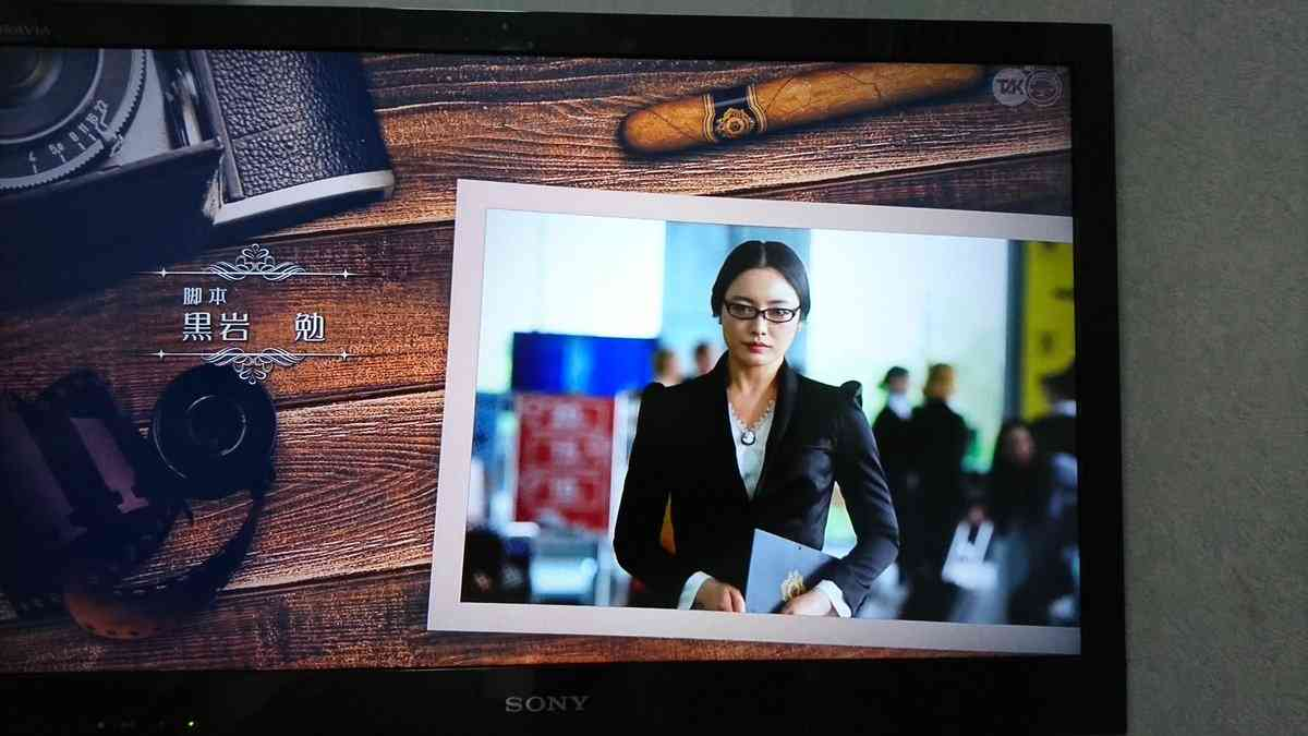 相葉雅紀主演「貴族探偵」最終回9・8% 意欲作も…月9全話平均6作連続1桁
