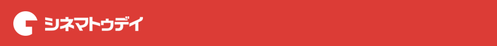 DAIGO衝撃のロン毛姿!ゴスロリ川栄も長澤まさみ×高橋一生映画に参戦 - シネマトゥデイ