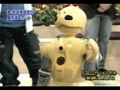 こんな愛地球博番組は見たくない3(ロボットワカマル)Wakamaru - YouTube