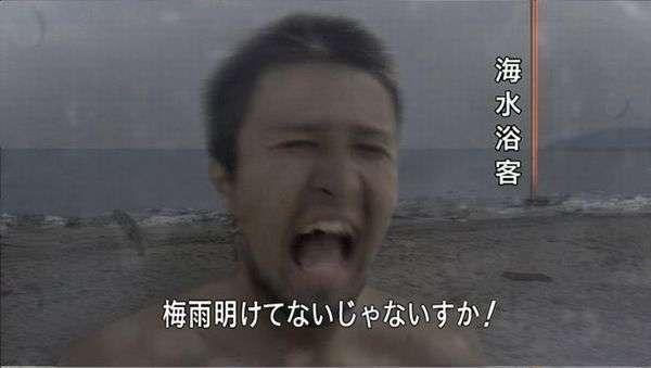 【都道府県】雨情報の共有