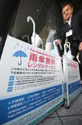 戻らぬ雨傘、2300本のうち2100本が不明 無料貸し出し 新幹線開業の新サービス1年で廃止に