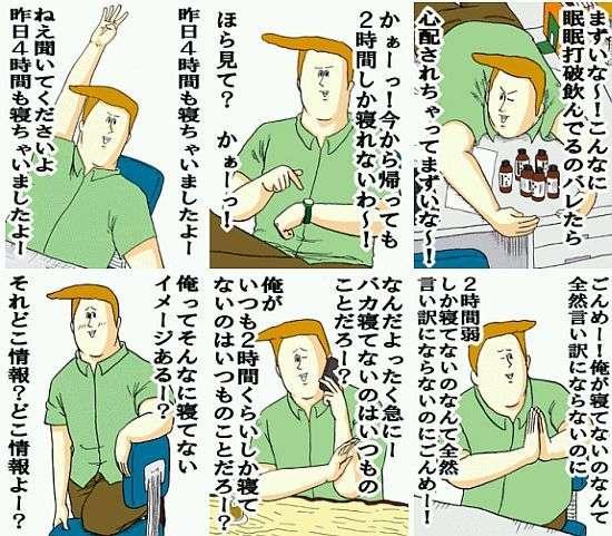 オードリー若林正恭 休みなく働くことを尊ぶ日本の風潮に疑問「何が偉いんだろな」