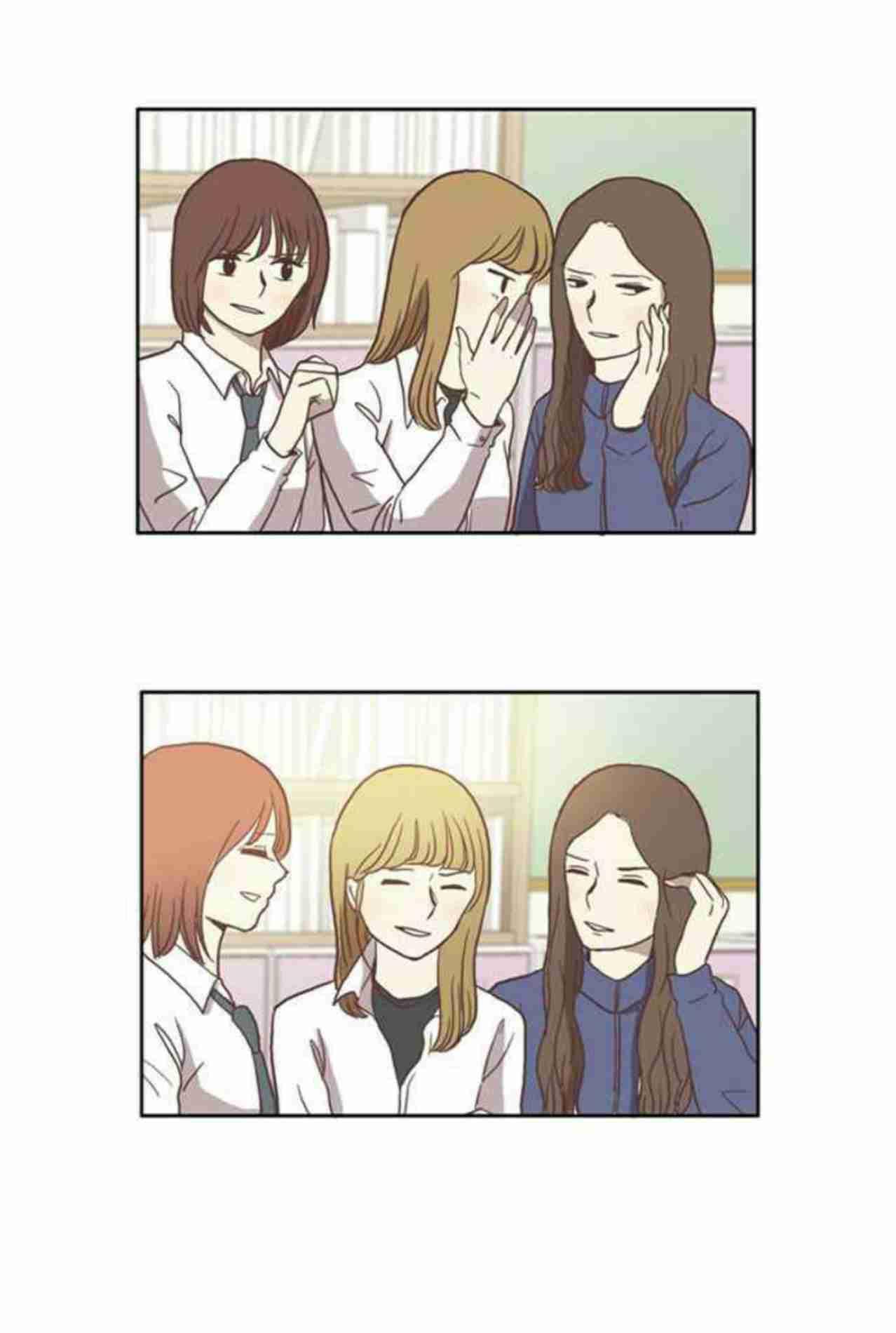 女子のグループが怖い。