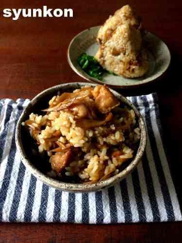 【簡単!!】おすすめ!!鶏ごぼうご飯*大分の鶏めし風|山本ゆりオフィシャルブログ「含み笑いのカフェごはん『syunkon』」Powered by Ameba