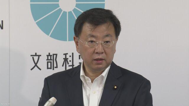 獣医学部新設 文科相陳謝「14の文書 存在確認」 | NHKニュース