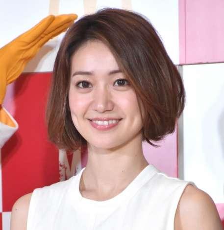大島優子、インスタ動画を謝罪「不適切なコメントをして申し訳ございません」 | ORICON NEWS