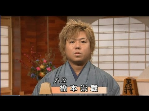 【将棋】ハッシーがやりやがったw - YouTube
