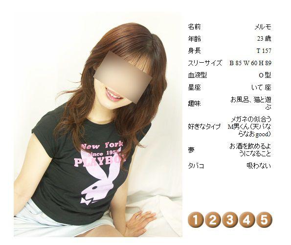 ■豊胸おっぱいキモい固い揉みたくない [無断転載禁止]©bbspink.com->画像>15枚