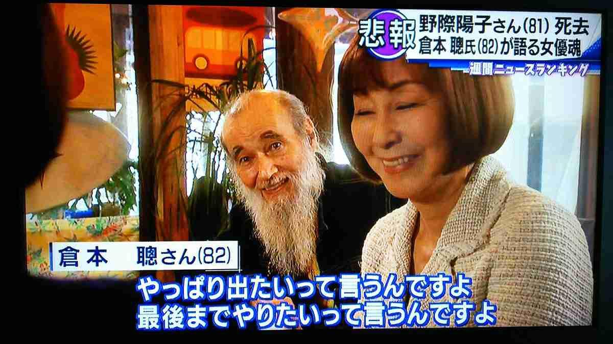野際陽子さん遺作「やすらぎの郷」、撮影完了していた!羽田美智子「私の芸能界の母」