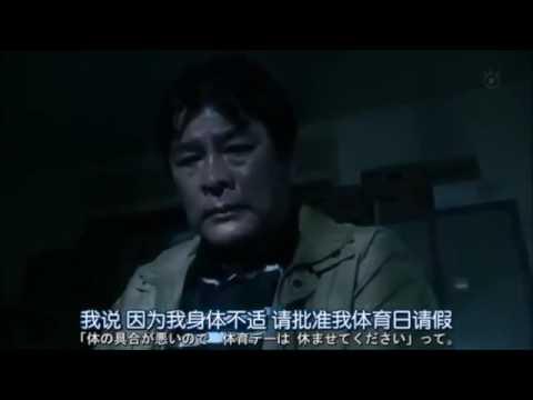 復讐病棟 世にも奇妙な物語【2014】 - YouTube
