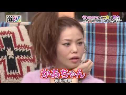 ひみつの嵐ちゃん!ep194 (Chara末子/大人SHOW对战)超清版 - YouTube