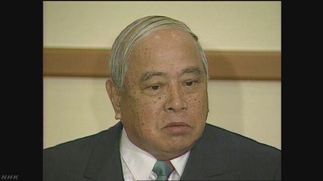 沖縄県の大田元知事が死去 基地の整理縮小などに取り組む | NHKニュース