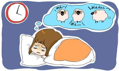 眠れない方、語りましょう♫