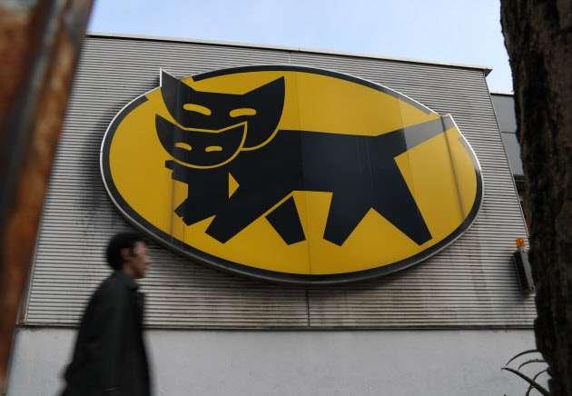 ヤマト、19日から時間帯指定変更 大型荷物は最大6割値上げ  :日本経済新聞