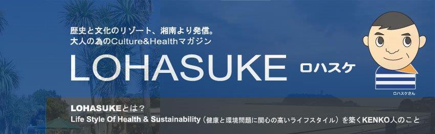 なぜ日本人には癌死が多い?:国連の「世界ガンの日」/乃木生薬研究所--サプリメントショップ:ノギボタニカル