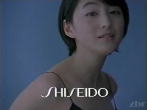 懐かしいCM 資生堂プラウディア 広末涼子 高画質版 - YouTube
