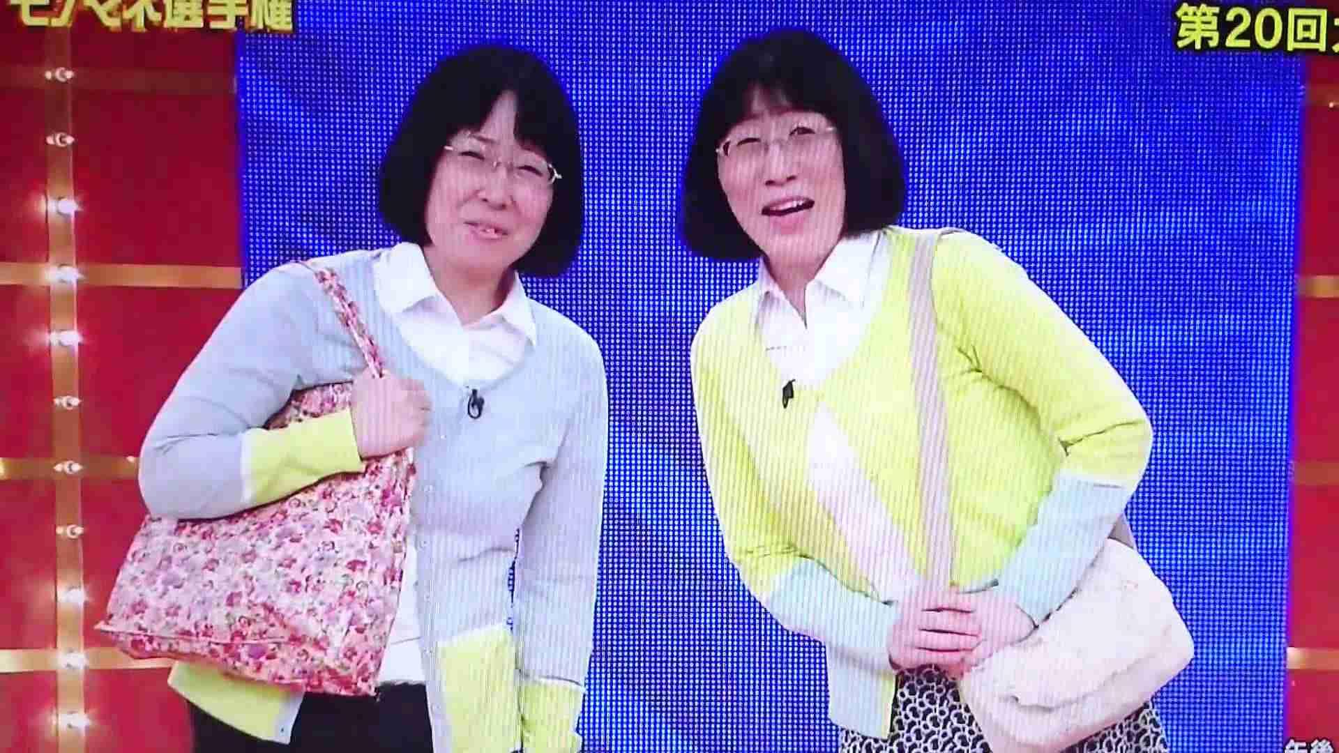 阿佐ヶ谷姉妹 玄関開けたら いる人 - YouTube