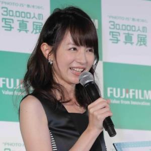 平井理央アナが第1子妊娠をラジオで報告「この秋に出産予定です」