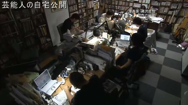 【漫画家の仕事場】20世紀少年の作者 浦沢直樹先生の仕事場【画像あり】