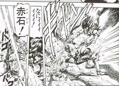 漫画・アニメの好きな対決シーン