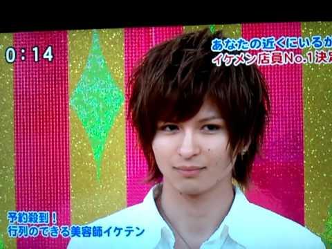 三科光平さん(ミッシー)がテレビにでてた - YouTube