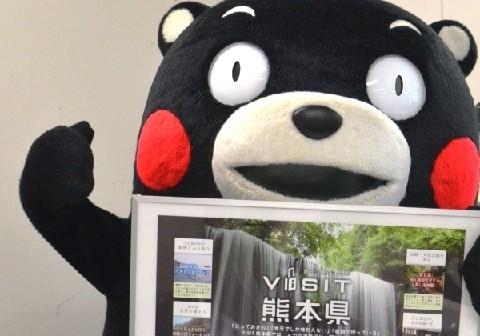 くまモン、初の1000億円超! グッズなど商品売上高 「海外は伸びる余地ある」