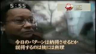 【ドキュメンタリー番組】 精神障害者を精神病院に移送させる仕事 - YouTube