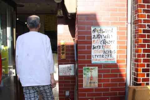店主「心意気や」めし代のない学生「皿洗い30分」でタダ…餃子の王将出町店の35年 - 弁護士ドットコム