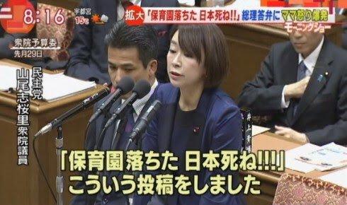 真鍋かをり、金子恵美議員の公用車での保育園送迎に「議論されること自体おかしい」「仕事と子育て両立できない」