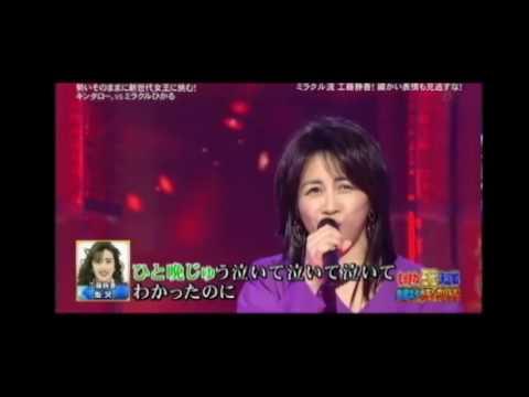 慟哭 ミラクル静香 - YouTube
