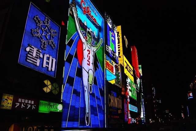 小出恵介 大阪ミナミのグループLINEで金銭要求の話も! - 徒然なるままにトレンドを楽しもう