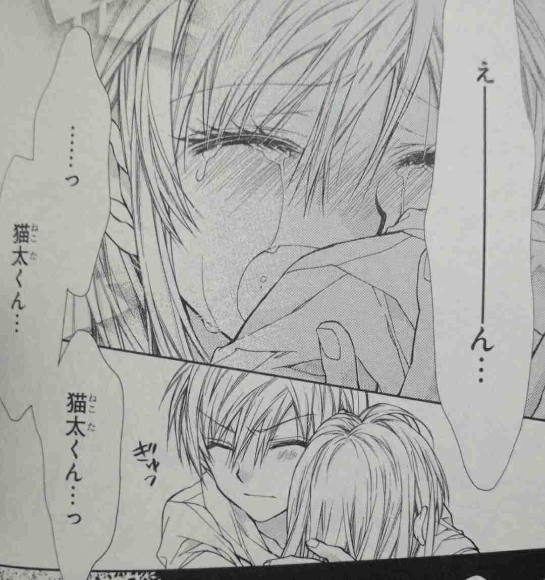 【漫画・アニメ】嫌いな主人公