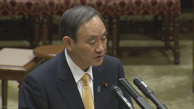 官房長官 皇位継承は男系男子を維持していきたい | NHKニュース