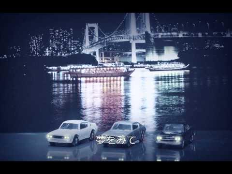 Gメン'75  レクイエム しまざき由理 - YouTube
