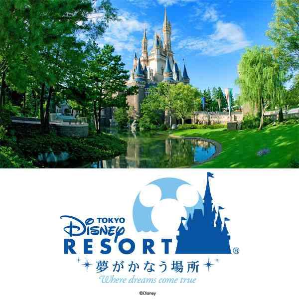 【公式】お問い合わせ・ご予約|東京ディズニーリゾート