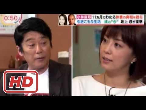 小林麻耶さん、久しぶりにバイキングに登場、坂上忍も最後に泣いてしまう!! - YouTube