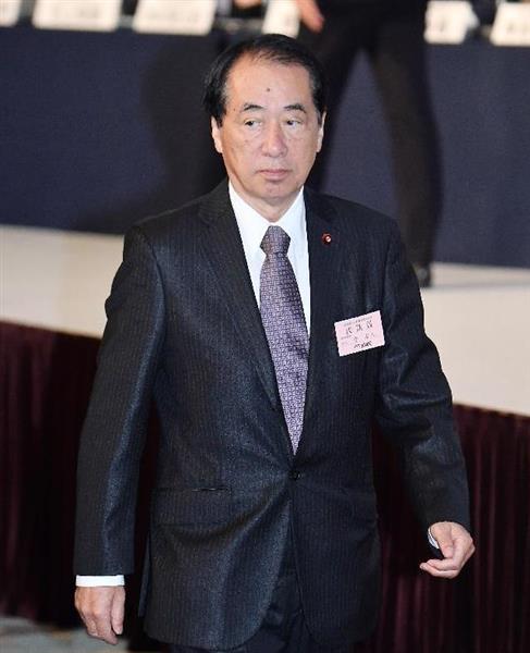 菅直人氏の敗訴確定、安倍晋三首相メルマガ訴訟 「菅氏に猛省求めたい」 - 産経ニュース