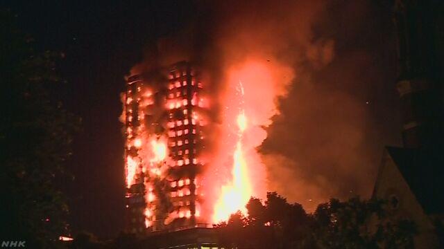 ロンドン高層住宅で火災 多数のけが人 | NHKニュース