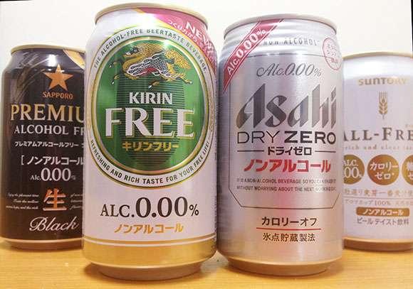 【疑問】ノンアルコールビールは未成年も飲んでいいのかメーカーに聞いてみた / 意外な事実が判明 | ロケットニュース24