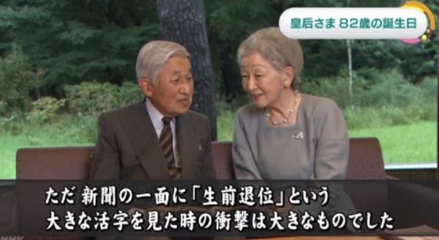 「譲位」など、まやかしの言葉。「生前退位」が実態です。  《転載ご自由に》 - BBの覚醒記録。無知から来る親中親韓から離脱、日本人としての目覚めの記録。