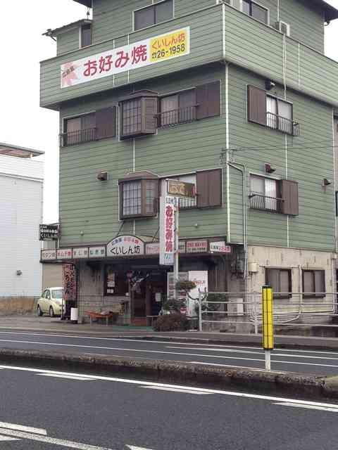 岡山県のおすすめ