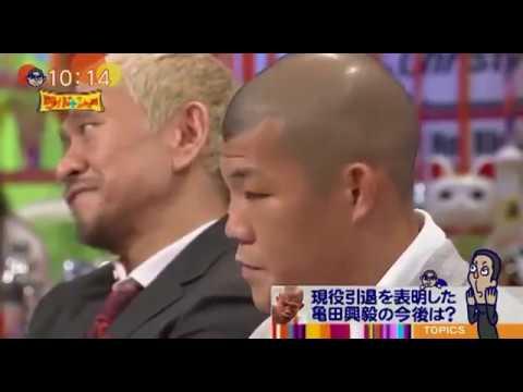 ワイドナショー 亀田興毅 2015年10月25日 - YouTube