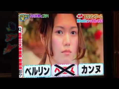 ブルゾンゲーム 二階堂ふみブチギレ?! - YouTube