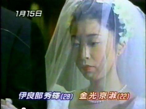 大谷翔平の嫁を考える