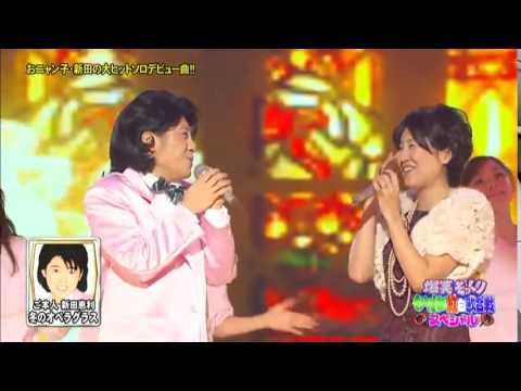 ミラクルひかる 「冬のオペラグラス」 新田恵利登場 - YouTube